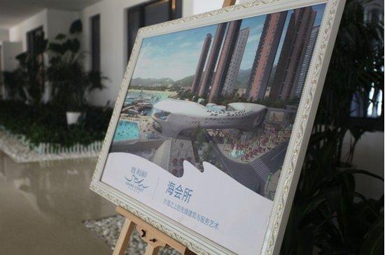 12.2腾讯房产看房团走进君悦·黄金海岸