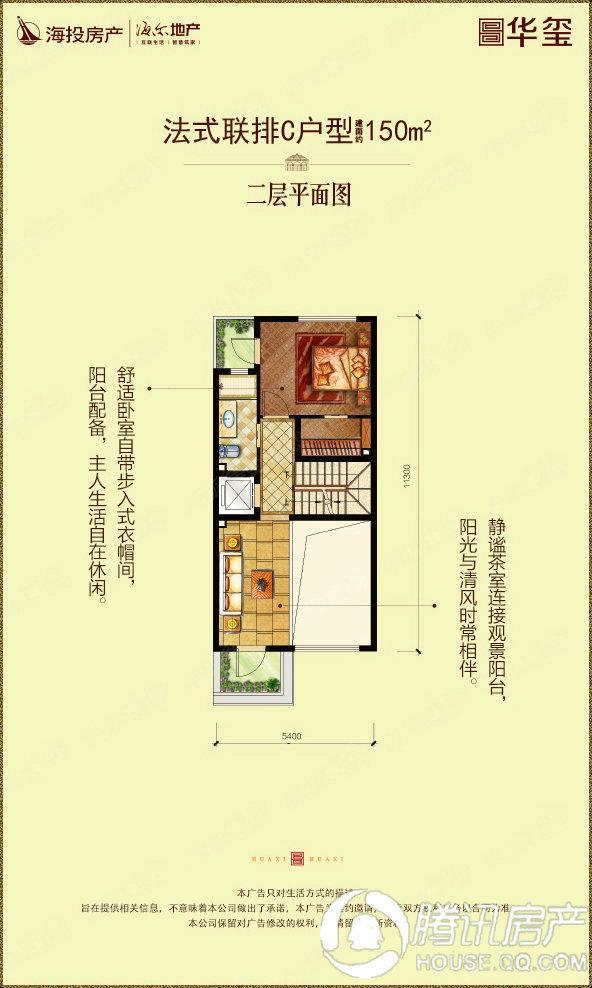 厦门华玺:150-220㎡法式院墅 总价1100万起