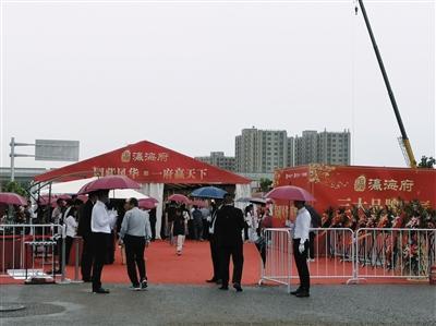 北京限房价项目开闸迎