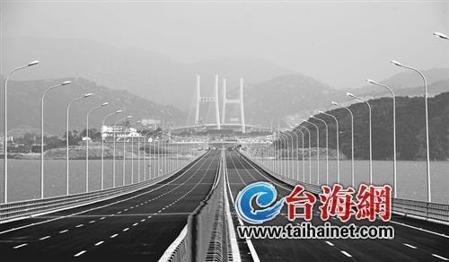 厦漳跨海大桥