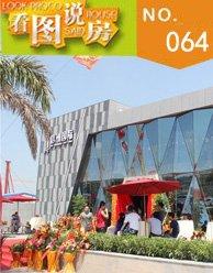 信洲国际:翔安南部新城中央商务区
