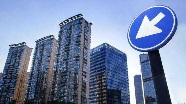楼市调控下郑州二手房市场降温 房东主动下调价格