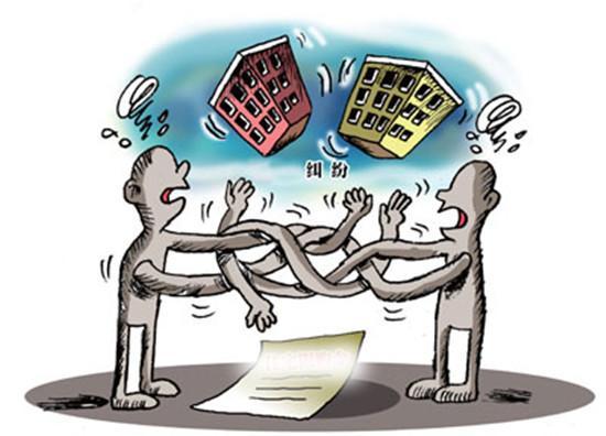 置业小指南购房常见纠纷 问题多写在合同里