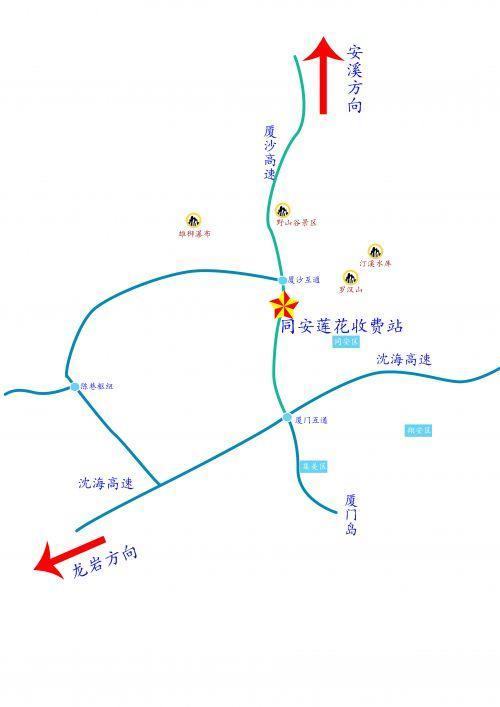 厦沙高速规划�_厦沙高速同安莲花收费站9月3日开通