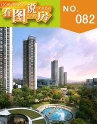 海沧万科城:新品81-89平装修2-3房在售