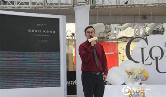 融信厦门首个住宅项目——融信铂悅湾案名10.23发布