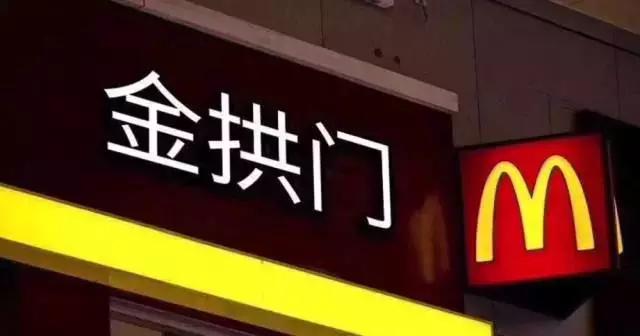 """""""国际范""""新城颜值担当 翔安这些盘未来不可小觑"""