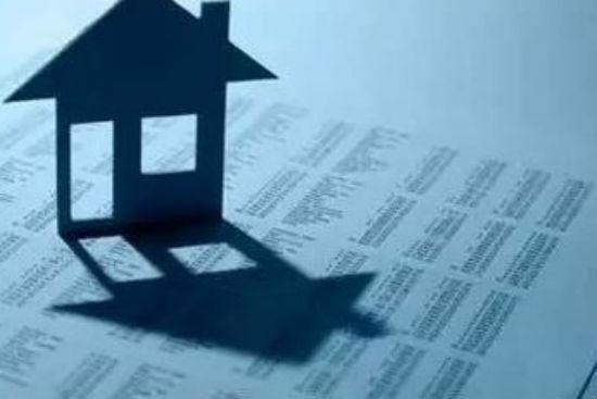 买房客看过来,这6种房子不能贷款