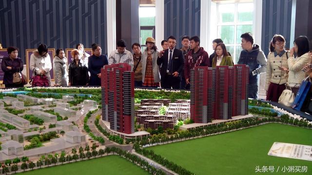"""新手买房三大盲区,开发商最不欢迎的就这三类""""较真""""的行家!"""