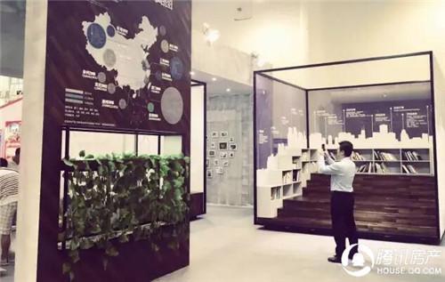 禹洲地产:为生活而设计 为未来而创新