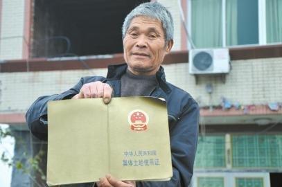 浙江温岭钉子户:60万建的房赔26万当然不搬