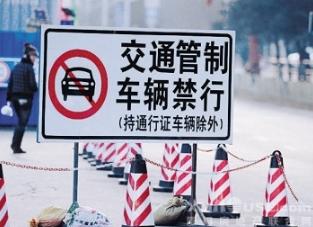 因变电站施工需要 6月16日至9月4日集美文滨路将封闭
