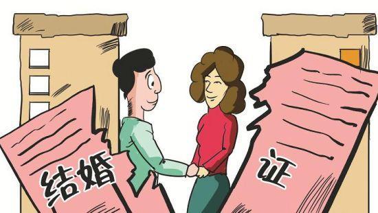 婚前买房必看 房产证署名不当或致财房两失