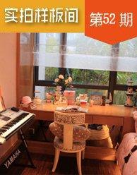 实拍样板间:阳光城翡丽湾:75-129平新品 拟9月推出
