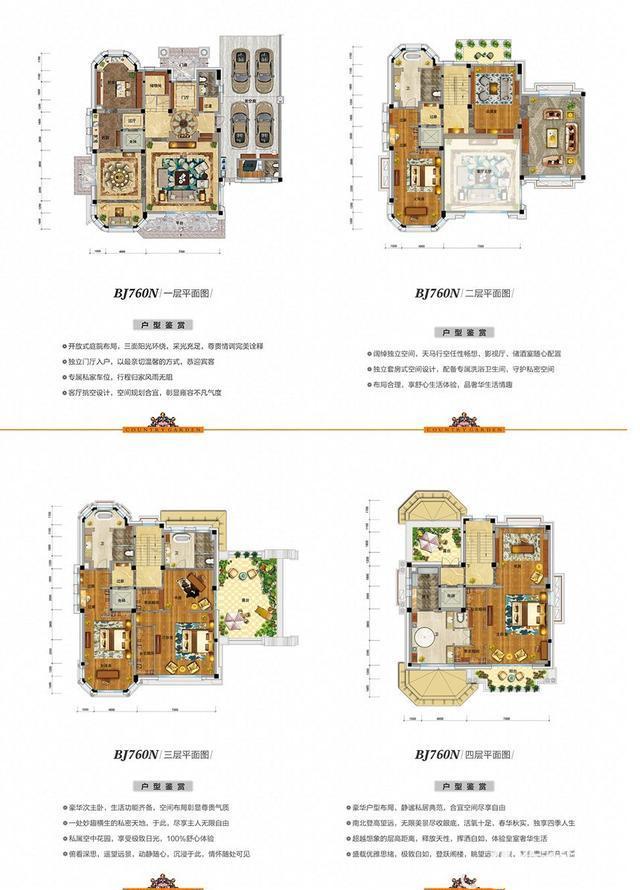 房子越大越好,看了下面几条,你还这么想么?