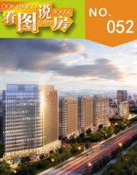 海峡现代城:挑高5米精装SOHO