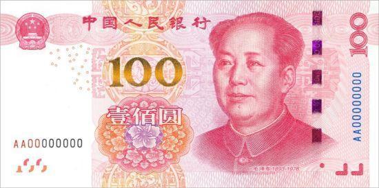 央行发行2015年第5套人民币