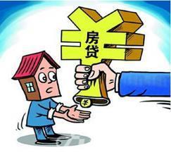 贷款买房必知 5大因素影响房贷审批