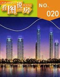 看图说房第二十期:中航城国际社区:三大墅质产品亮相