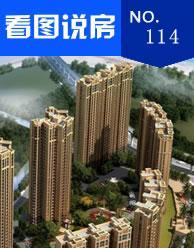 港昌天海湾:74-81平米宽居两房 预约享开盘优惠