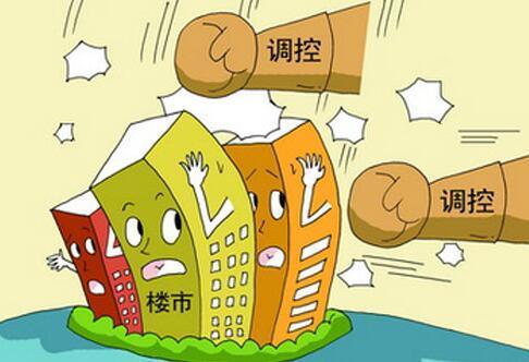 环京津楼市调控升级 通武廊房地产治理工作组将设立
