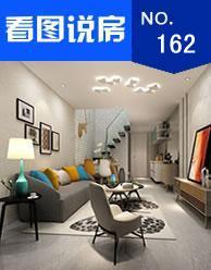 海西轻公寓:总价28.8万起 现代简约样板房已开放