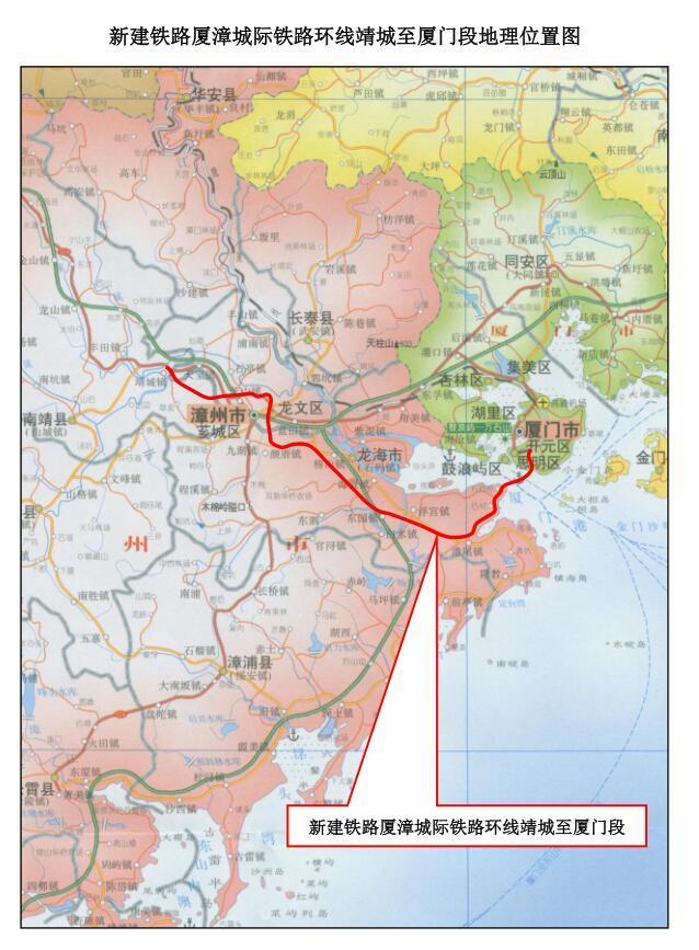 """厦漳城际铁路R3线环评 沿线这些楼盘""""逆袭"""""""
