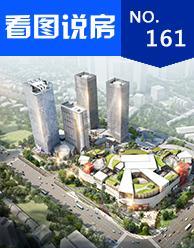 宝龙一城:总价280万即享岛内繁华中心大三房