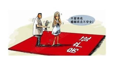 """小心这些""""板眼"""" 婚后买房未必都是夫妻共同财产"""