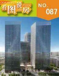 宝龙一城:挑高5米 与顶级公寓同享受