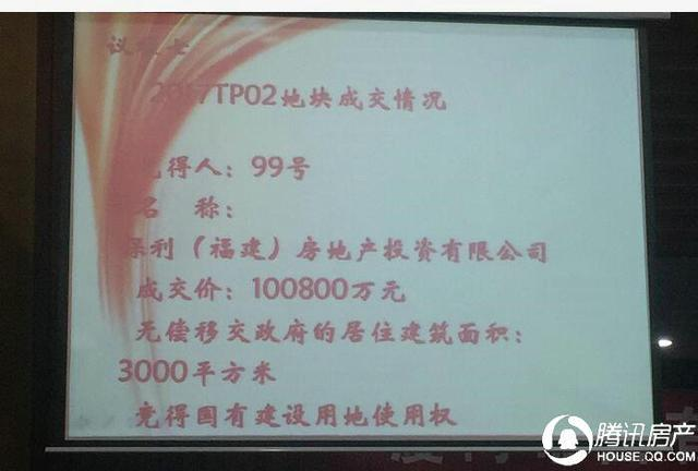 保利以10.08亿竞得2017TP02地块 隐形楼面价34759元/平米