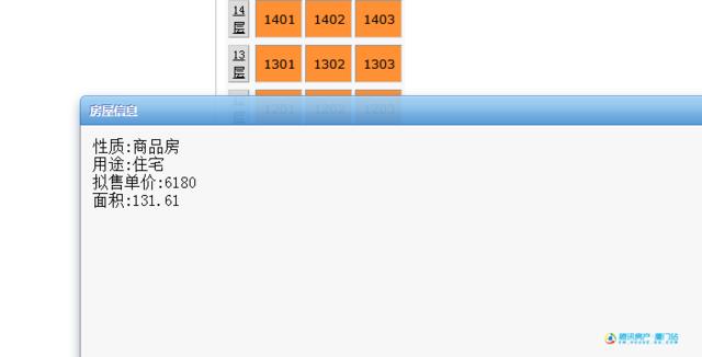 厦门现超低价格住宅 预售单价仅6180元/平