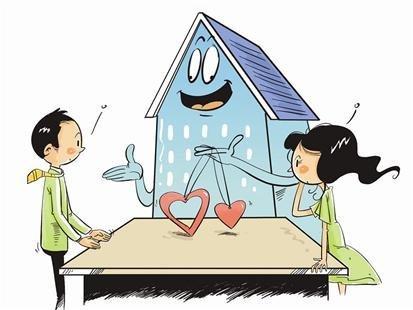 图文:你愿意婚前共同买房吗?