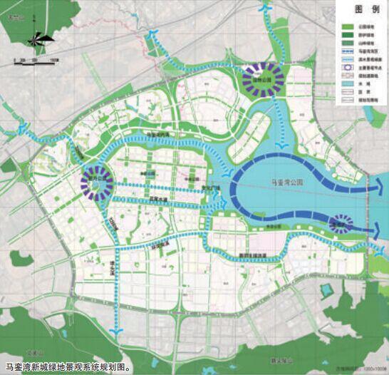 马銮湾新城绿地景观系统规划图.-通山理水 生态修复 3年内马銮湾新