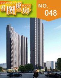国贸商城:厦门新型城市综合体