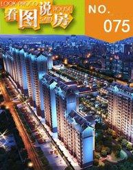 中澳城:高层72-100平2-3房预约中