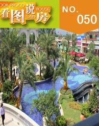 漳浦碧桂园:给您一个五星级的家