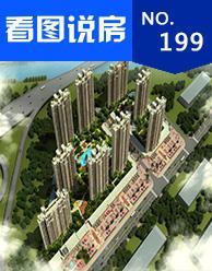 中海万锦熙岸:约75-107平精装房火爆加推 存1万抵3万