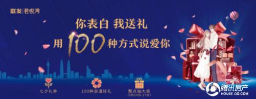 This valentine's day  看看大厦门KFS如何借势七夕玩营销
