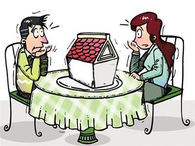 房产是属于个人还是夫妻共有?不懂可能吃大亏