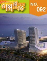 海峡新岸:厦门首个海洋主题都市休闲地