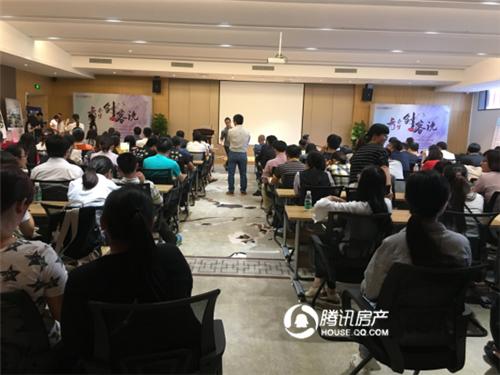 【融信中心】创客青春梦,汇聚菁英共分享!