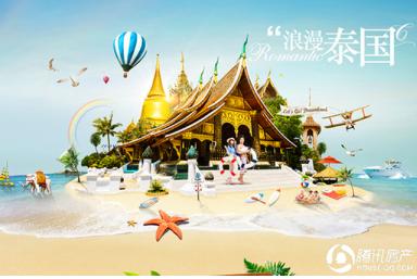 广隆海尚首府:国庆买房送iPhone7还可以游泰国!