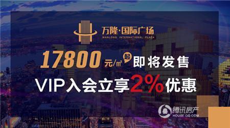 两岸金融中心崛起 抢万隆国际广场的5大理由!