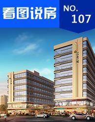 五华小米公寓:超能SOHO亮相 力挺青年置业