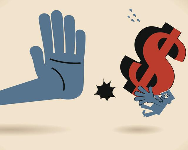 六企业因信用问题不得享受财政扶持