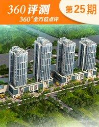 溢翔首府:环东海域学区房 主推40-119平1-3房
