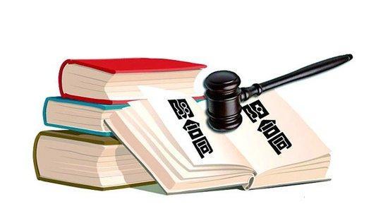 购房者签阴阳合同可能会被追究法律责任