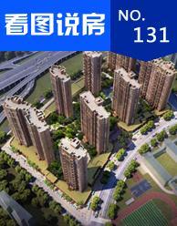 建发中央天成:108-159�O岛内中心珍品热销全城