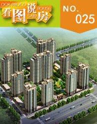 看图说房第二十五期:广隆海尚首府:海景房存5千抵2万